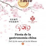 Cartel China Taste_ 2019