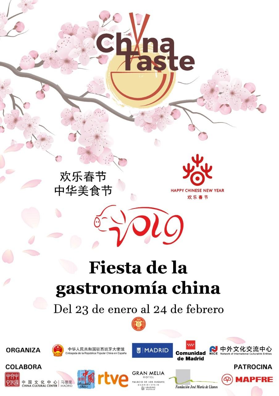 Cartel China Taste_ 2019